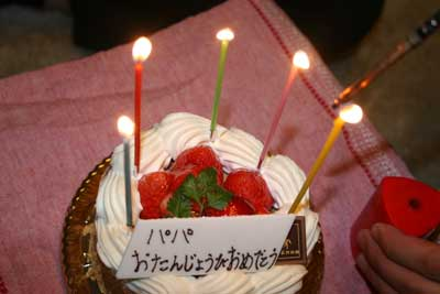 <strong>パパ誕生日</strong>07021501.jpg